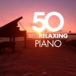 Maria Tipo 50 Best Relaxing Piano