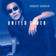 井上陽水 UNITED COVER (Remastered 2018)
