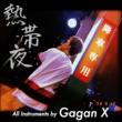 Gagan X Overdose