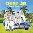 jammin'Zeb 青春の輝き