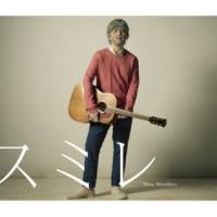 秦 基博 スミレ(backing track)