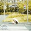 スキマスイッチ 君の話(from 新宿LOFT 2014.4.9)