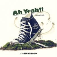 スキマスイッチ Ah Yeah!!