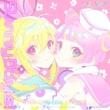 アイマリン(CV:内田 彩),アイウリン(CV:三森 すずこ) Sunny Days!(Instrumental)
