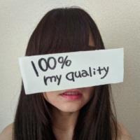 otosano 100% my quality