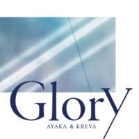 絢香&KREVA Glory