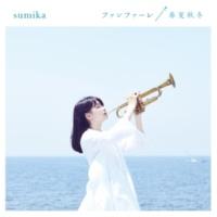 sumika ファンファーレ / 春夏秋冬