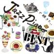 Kaoru Sakuma 君の瞳に恋してる(Instrumental)