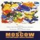 モスクワ現代音楽アンサンブル モスクワ現代音楽アンサンブル