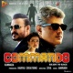 Anirudh Ravichander Commando (Kannada) (Original Motion Picture Soundtrack)