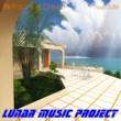 Lunar Music Project 胸キュン Ice Cream feat.GUMI