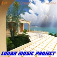 Lunar Music Project 胸キュン Ice Cream feat.GUMI