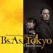 ニコラス・ゲルシュベルグ / 柴田奈穂 Bs.As. Tokyo Connection