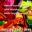 廣木光一, 飯田雅春, 羽生一子 Hiroki Trio 1996