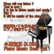 angel piano angel piano   小田和正 Piano Music Best Vol.1