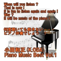 angel piano angel piano   小田和正 Piano Music Best Vol.1