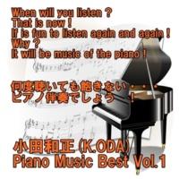angel piano この道を (Instrumental)