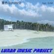 Lunar Music Project 夏色Sunshine feat.GUMI