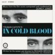Quincy Jones In Cold Blood (Original Soundtrack Recording)