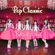 Fullfull Pocket Pop Classic