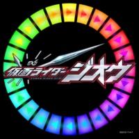"""Shuta Sueyoshi feat. ISSA Over """"Quartzer""""(TVOP ver.)"""