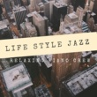 Relaxing Piano Crew LIFE STYLE JAZZ