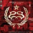 Stone Sour Hydrograd (Deluxe Edition)