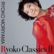森山良子 Ryoko Classics Ⅱ