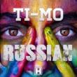 Ti-Mo Russian