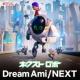 Dream Ami NEXT