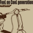 the pillows FooL on CooL generation