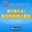"""高瀬""""makoring""""麻里子 ロックンロール県庁所在地"""