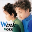 Wink voce (Original Remastered 2018)