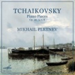 Mikhail Pletnev 12 Pieces, Op. 40: IV. Mazurka in C Major