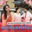 Sinj Kaler feat. Rekha Chauhan Duawaan
