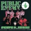パブリック・エネミー Apocalypse 91… The Enemy Strikes Black