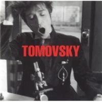 TOMOVSKY LEISURE