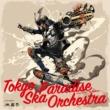 東京スカパラダイスオーケストラ メモリー・バンド