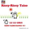 ルルチャイ Ricey-Ricey Taiso