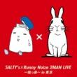 Runny Noize(ラニーノイズ) Time Flies(2018.6.17@Shibuya サイクロン)