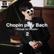 ATSUGI NO CHOPIN バッハを練習するショパン その2