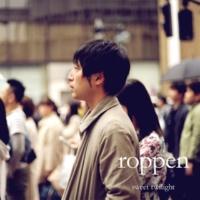roppen Sweet Twilight