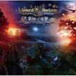 Linked Horizon 楽園への進撃