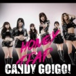CANDY GO!GO! HONEY TRAP