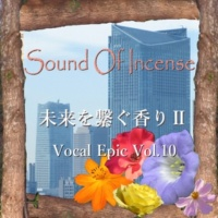 Megpoid feat. Sound Of Incense 未来を繋ぐ香り 2