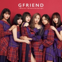 GFRIEND Memoria/夜(Time for the moon night)