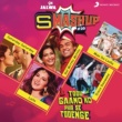 DJ Dalal 9X Jalwa Smashup # 30
