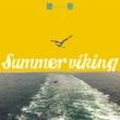 月想 Viking-x