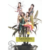Cookies All The Best [Xin Qu + Jing Xuan]