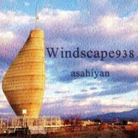 asahiyan Windscape938
